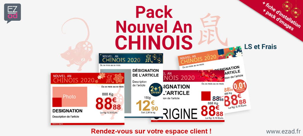 Pack affiches Nouvel An chinois