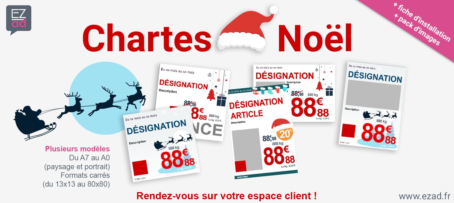 Pack d'affiches Noël !